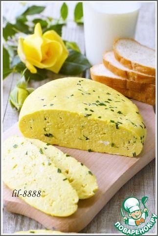 Домашний сыр с зеленым луком и тмином ингредиенты