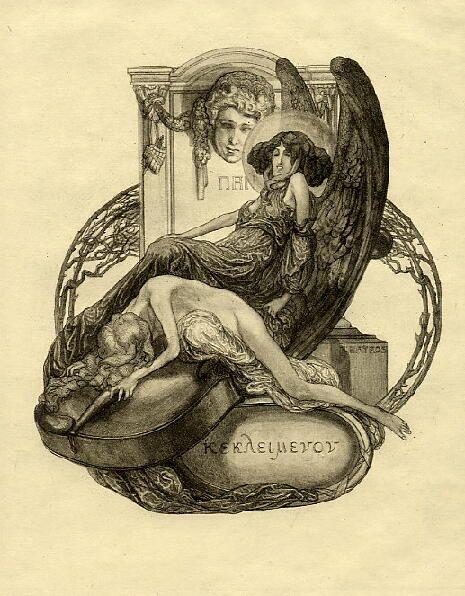 Franz von Bayros Ex Libris- 蔵書票 Bayros Room  バイロスの部屋 Room  5-114 1910