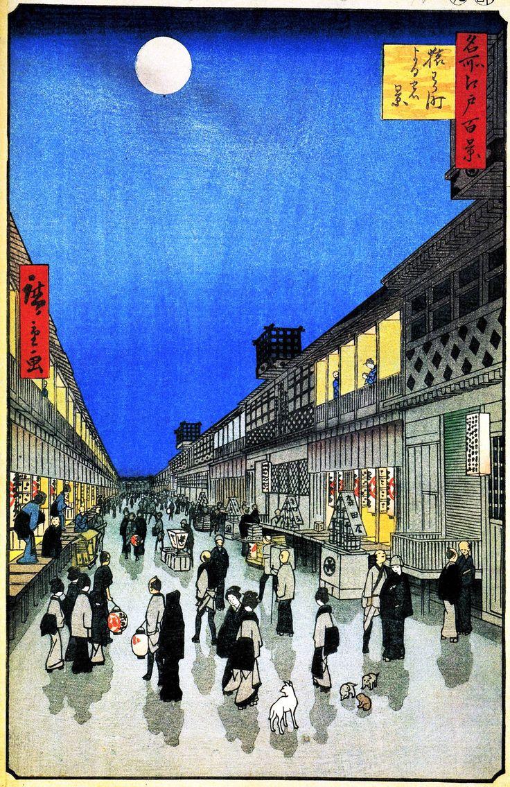 Hiroshige - Night View of Saruwakacho