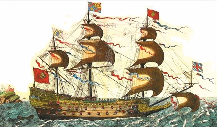 From 1570, glorious Venetian galleys reigned in these waters (especially after destroying the Turkish fleet in 1571 Battle of Lepanto).
