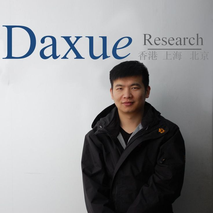 Our newest Project Manager Xu Xiaoxing, a graduate of HSAnhalt! Good start to a new year China