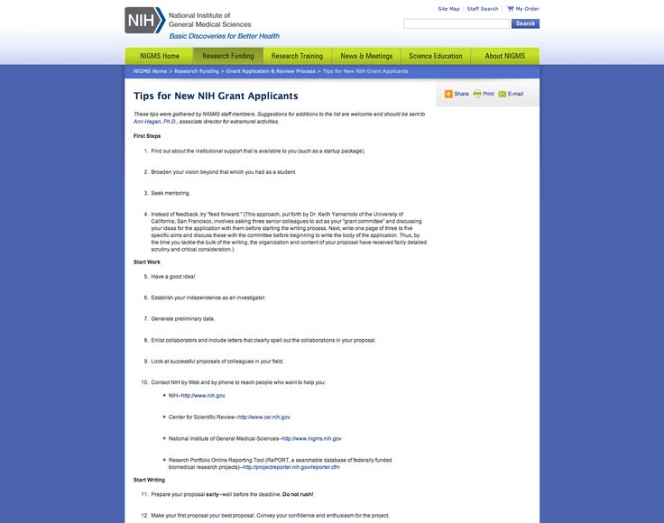 Tips for New NIH Grant Applicants, from NIH