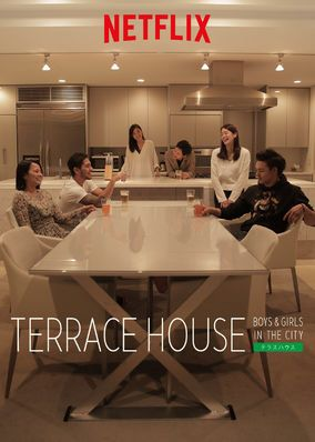 Best 25 terrace house japan ideas on pinterest for Terrace house stream online