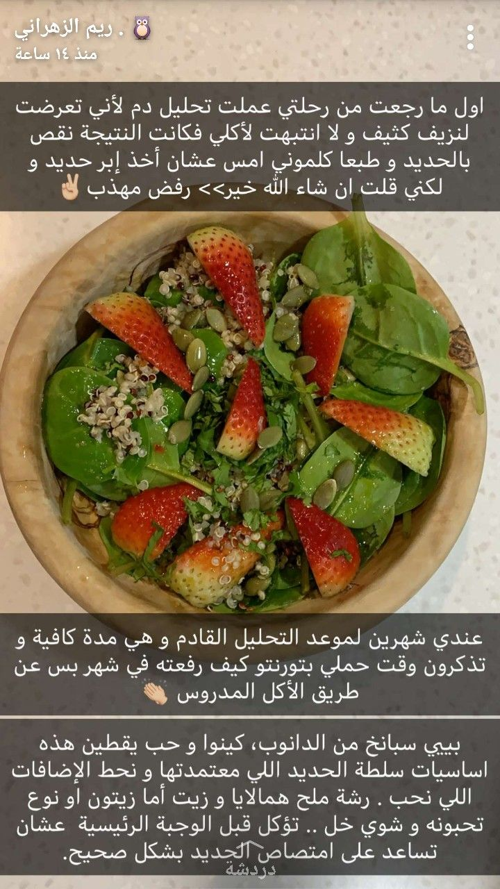 Pin By Aman On تغذية علاجية المعدة بيت الداء و الدواء توعية Cookout Food Healthy Snacks Save Food