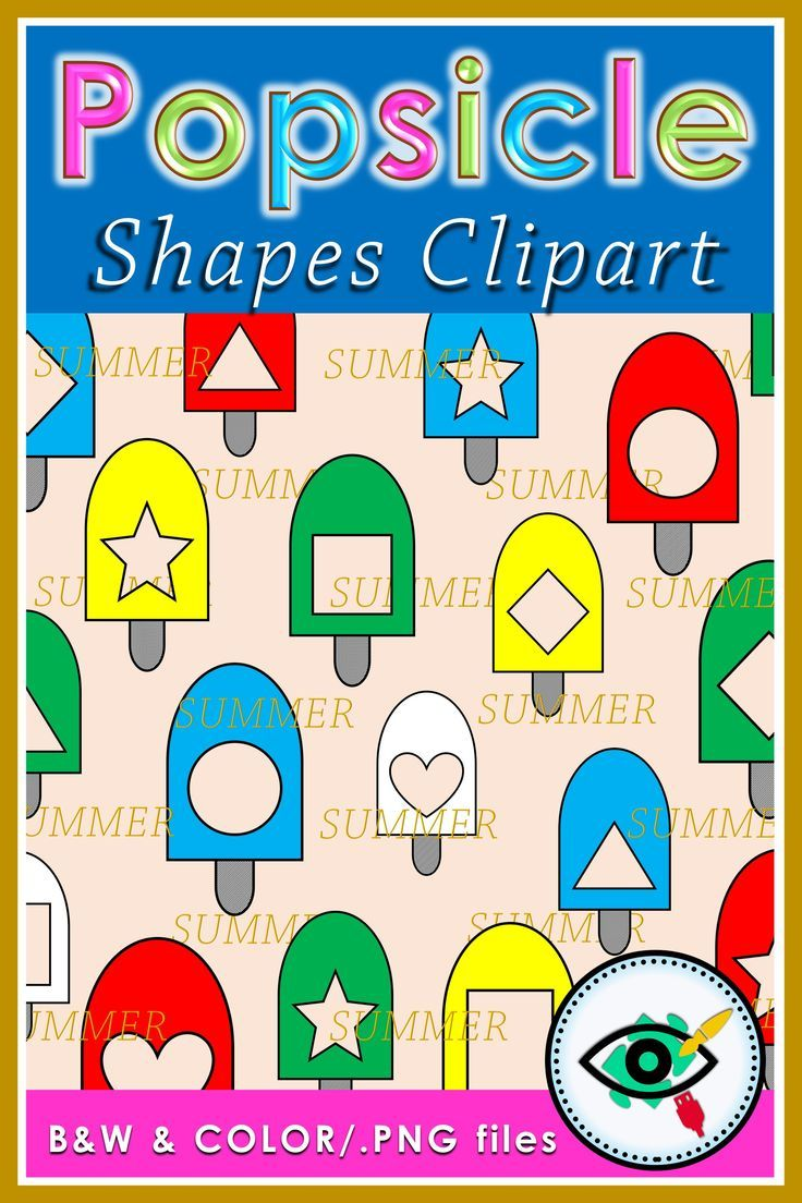 summer popsicle shapes clipart | cool clipart | pinterest