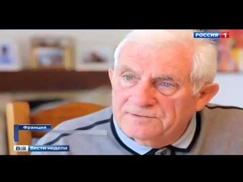 Подвиг  Александра Прохоренко,французы возмущены молчанием