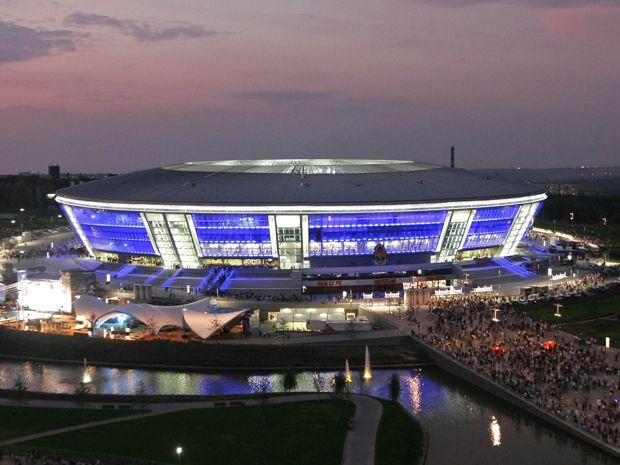 donbass arena in ukraine
