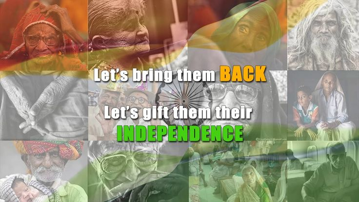 Lets gift them their independence on this independence day