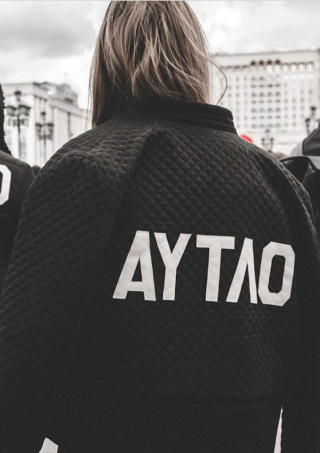 Customize your own bomber jacket via Just Fashion