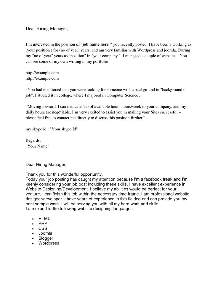 addressing cover letter with name jianbochen address writing covering letters