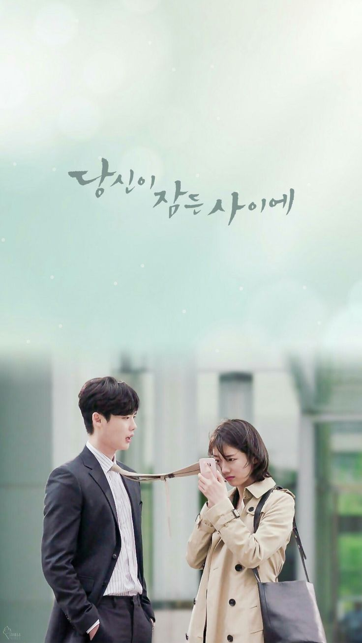 While you were sleeping wallpaper Hong joo crying in Jae chan's necktie  So sweet
