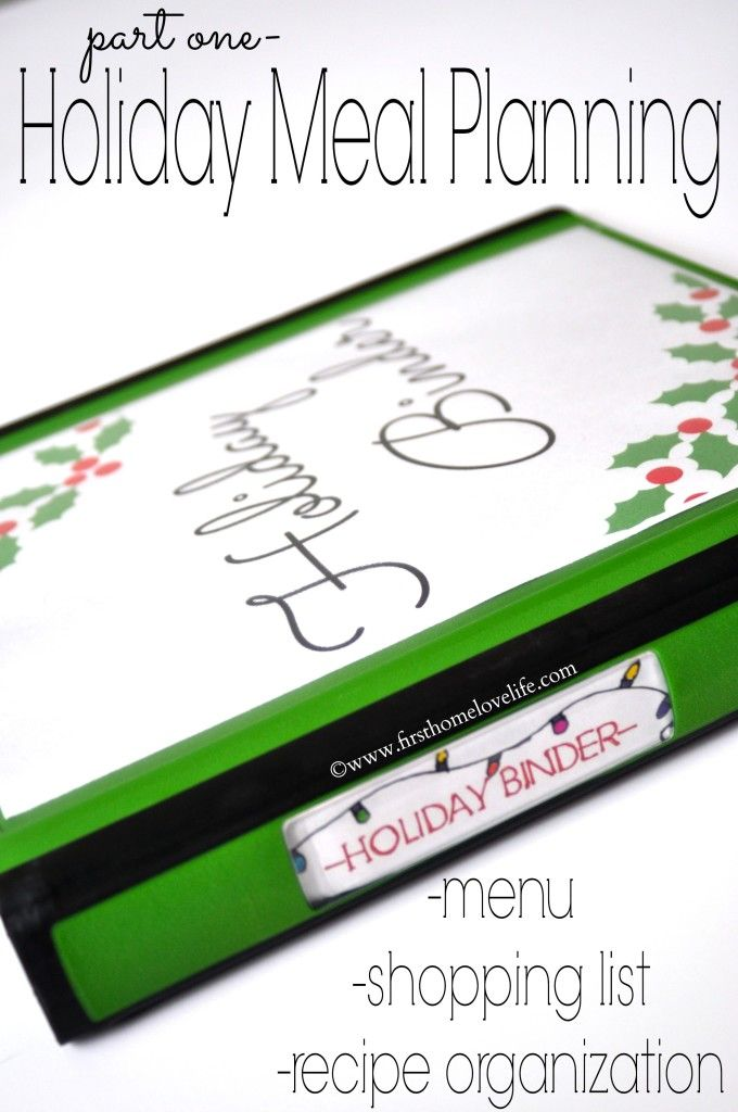 Holiday Organization Binder {part 1} #organization #holidays #printables #christmas #thanksgiving