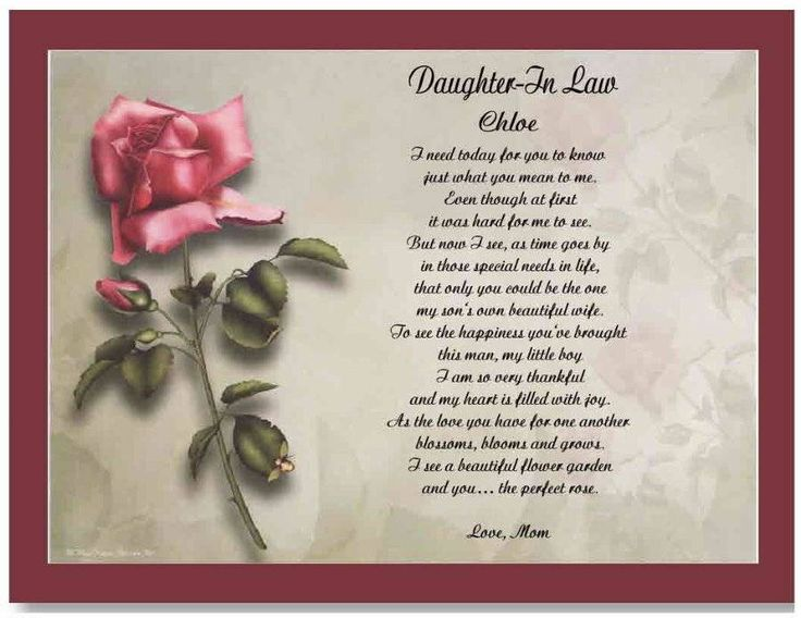 Daughter Son In Law Personalized Poem Christmas Gift: 17 Best Ideas About Daughter Poems On Pinterest