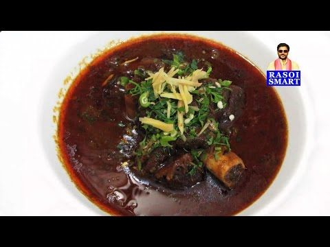 Old Delhi Nihari - YouTube