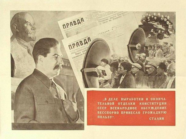 did the ussr really benefit from The soviet union had its origins in the russian revolution of 1917 radical leftist revolutionaries overthrew russia's czar nicholas ii, ending centuries of romanov rule the bolsheviks established a socialist state in the territory that was once the russian empire a long and bloody civil war followed the red army, backed.