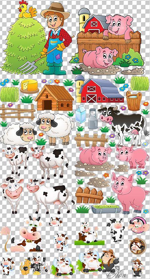 Клипарт - Деревня, ферма, домашние животные на прозрачном фоне