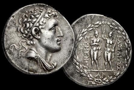 """The famous """"Oops I accidentally stole my brother's wife and usurped his kingdom"""" Tetradrachm Pergamum 172 BC [445x300]"""