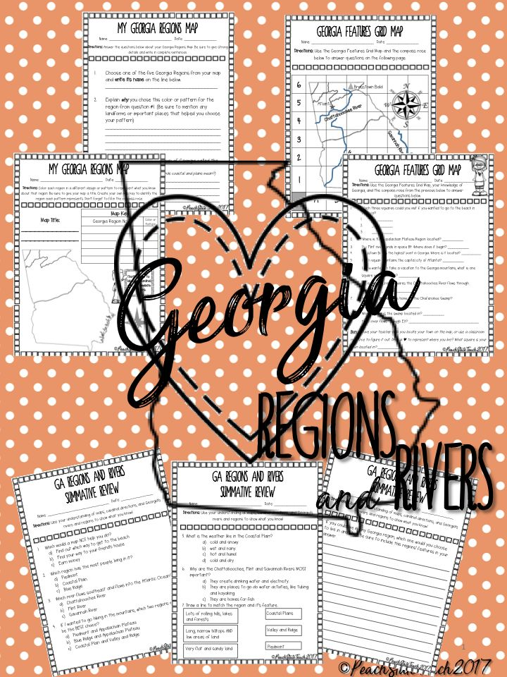 bundle map skills with georgia regions rivers georgia regions summative assessment and map. Black Bedroom Furniture Sets. Home Design Ideas