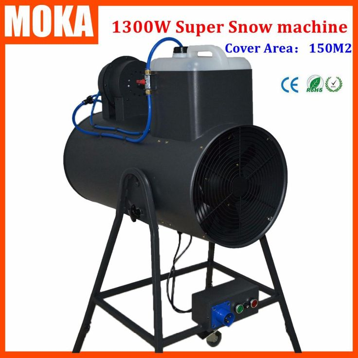 1300W snow machine snowstorm machine Artificial snow maker Snow Blower Machine Christmas Projector for disco dance club party