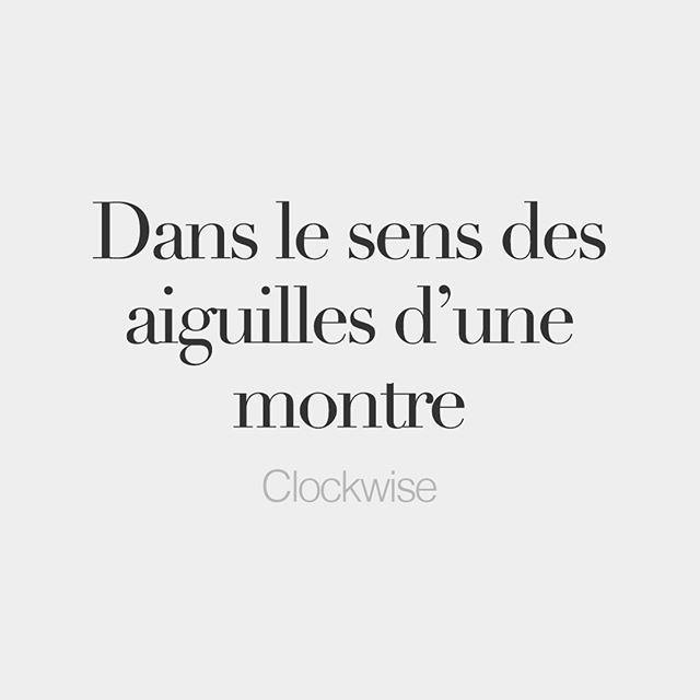 Dans le sens des aiguilles d'une montre (literally: in the direction of the hands of a watch) Clockwise /dɑ lə sɑs de.zɛ.ɡɥij dyn mɔtʁ/ #frenchlessons