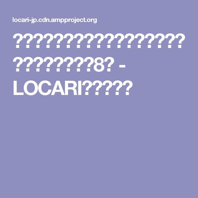 彼の疲れた胃袋にお疲れさま♡ほっとする絶品お茶漬け8選 - LOCARI(ロカリ)