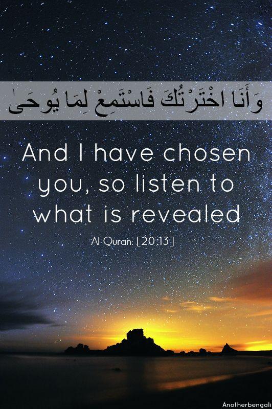 DesertRose::: Aayat Bayinat