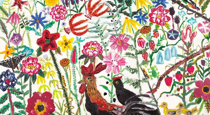 닭나들이 Hen's outing | 김종학 2001