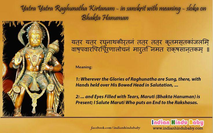 Here is the meaning of sanskrit slok of Lord Hanuman - 'Yatra Yatra Raghunantha'