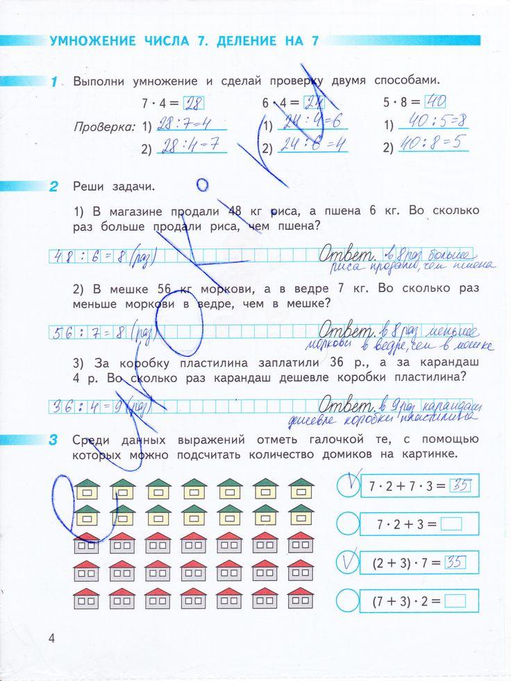 Онлайн решебник по татарскому 5 класс х?с?ншина