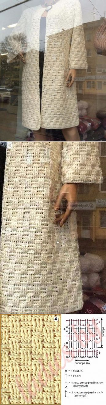 Oh.  Wow.  This.  Is.  Gorgeous.  Crochet.