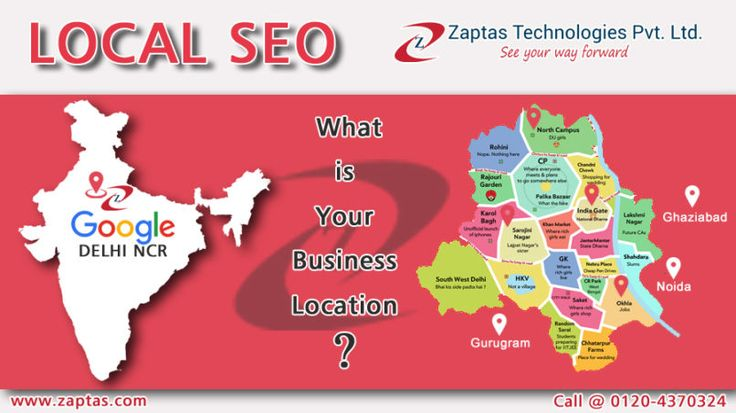 search engine optimization pdf in hindi