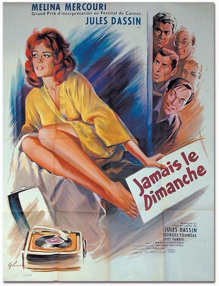"""Never on Sunday"" or ""Jamais on Dimanche"", with Melina Mercuri."