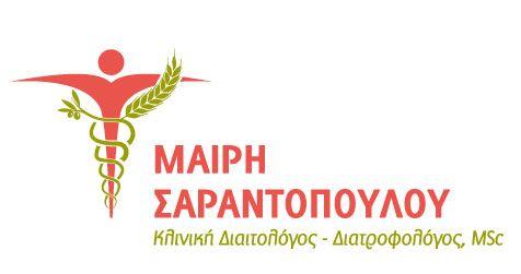 Λογότυπο για Κλινική Διαιτολόγο - Διατροφολόγο