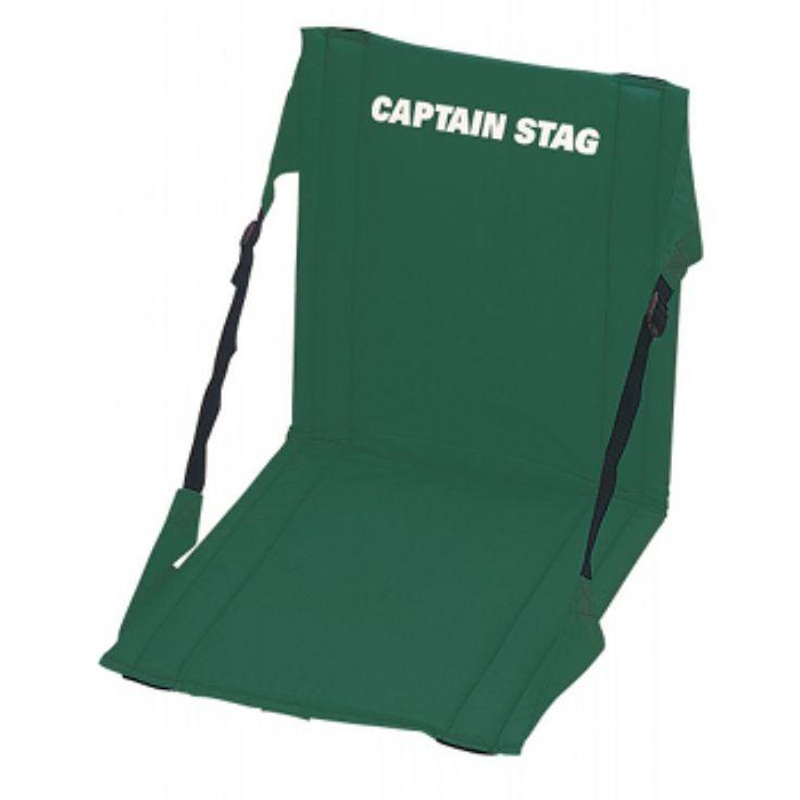 キャプテンスタッグ(CAPTAIN STAG)CS FDチェア・マット - アウトドア&フィッシング ナチュラム