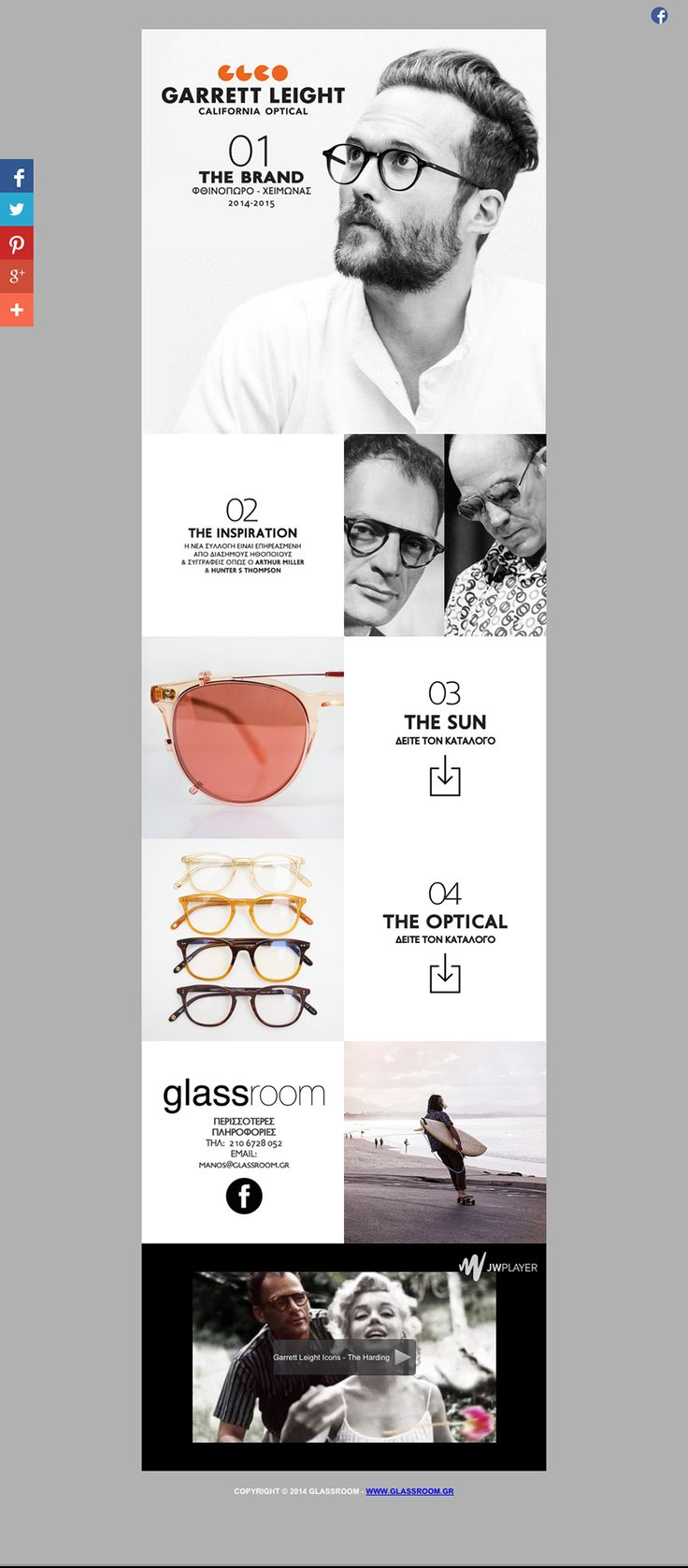 Glassroom Newletter No1 Garrett Leight California Optical  ➜ http://bit.ly/1sBF4dF