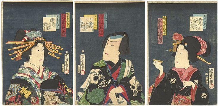 36 poems Series, Odai ・Nozarashi Gosuke ・Courtesan Jigoku-dayu by Kunisada II / 自筆三十六句合 扇屋娘大田井・男達野晒悟助・遊君地獄太夫 国貞二代
