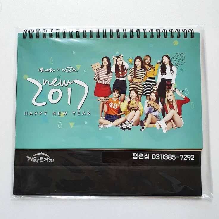 JYP Entertainment Twice x GAMARO Chicken Official