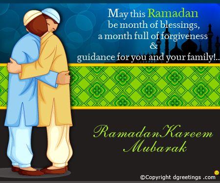 Ramadan Mubarak ..