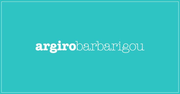 Δε βρέθηκε ή δεν υπάρχει η σελίδα που θέλετε να επισκεφθείτε | Argiro.gr