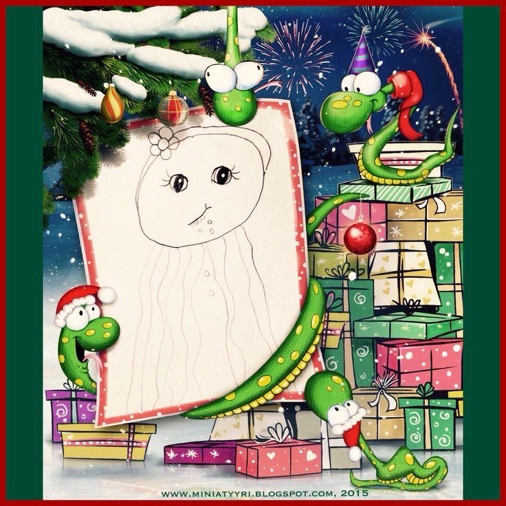 Nimetön (joulu) - Anonymous (Christmas)