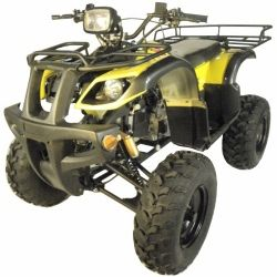 ATV | 4Wheeler | Kid ATV | Four Wheeler | 4 Wheeler