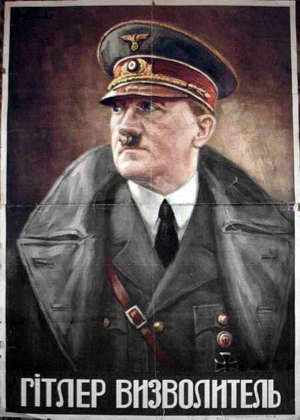 Nazi propaganda poster in Ukrainian: Hitler, the Liberator!