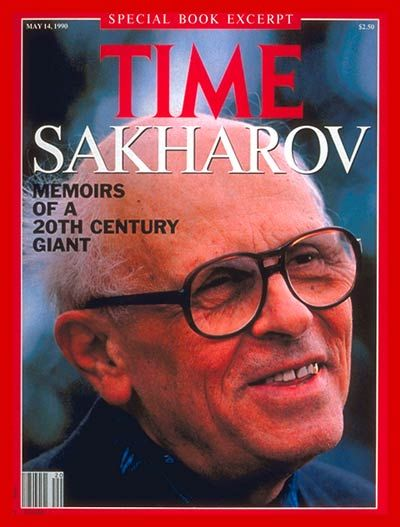 May 21, 1921 - Andrei Sakharov (d. 1989), Soviet nuclear physicist, dissident and human rights activist, is born (the Sakharov Prize, which is awarded annually by the European Parliament for people and organizations dedicated to human rights and freedoms, is named in his honor)
