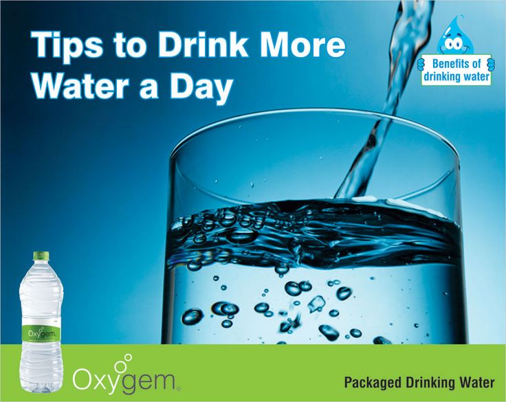 20 best drinking water images on pinterest drinking water drink tips to drink more water a day pace yourself find watering holes combine habits reward your hard work oxygem provides fresh pure packaged drinking sciox Gallery
