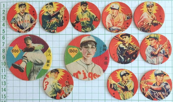 Japan Baseball Menko Card Lot 12 Aota Kawakami Bessho Fujimura Betto Ooshita   eBay