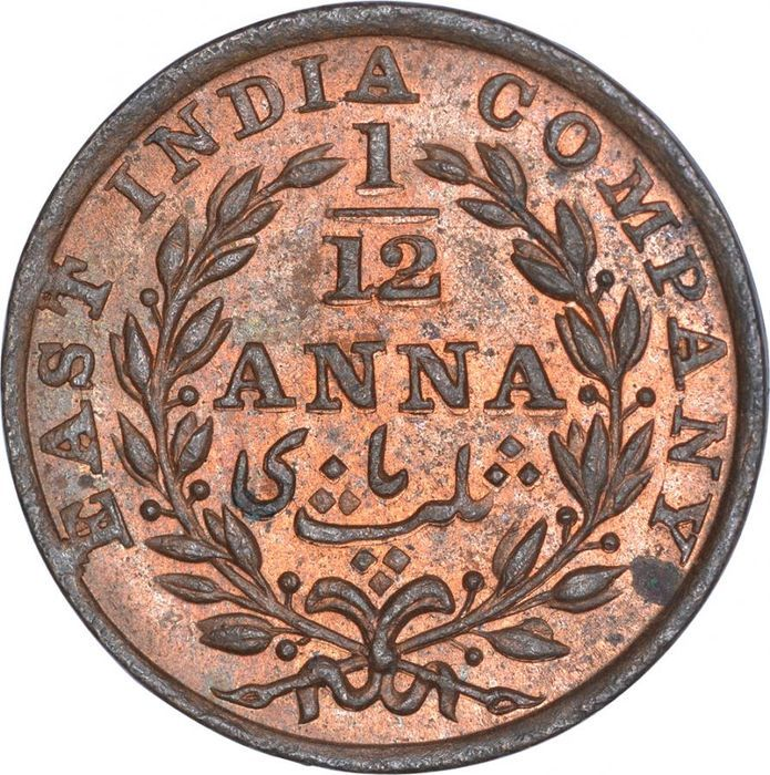 Copper One Twelfth Anna Coin of East India Company of Calcutta Mint of 1835, 13 berries (6L+6R), (PR # 167)
