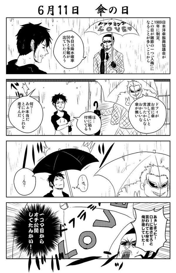 要 machikaname さんの漫画 44作目 ツイコミ 仮 漫画 アニメ 目
