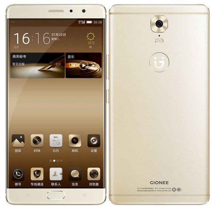 Gionee M6 Plus Specifications, Release Date & Price