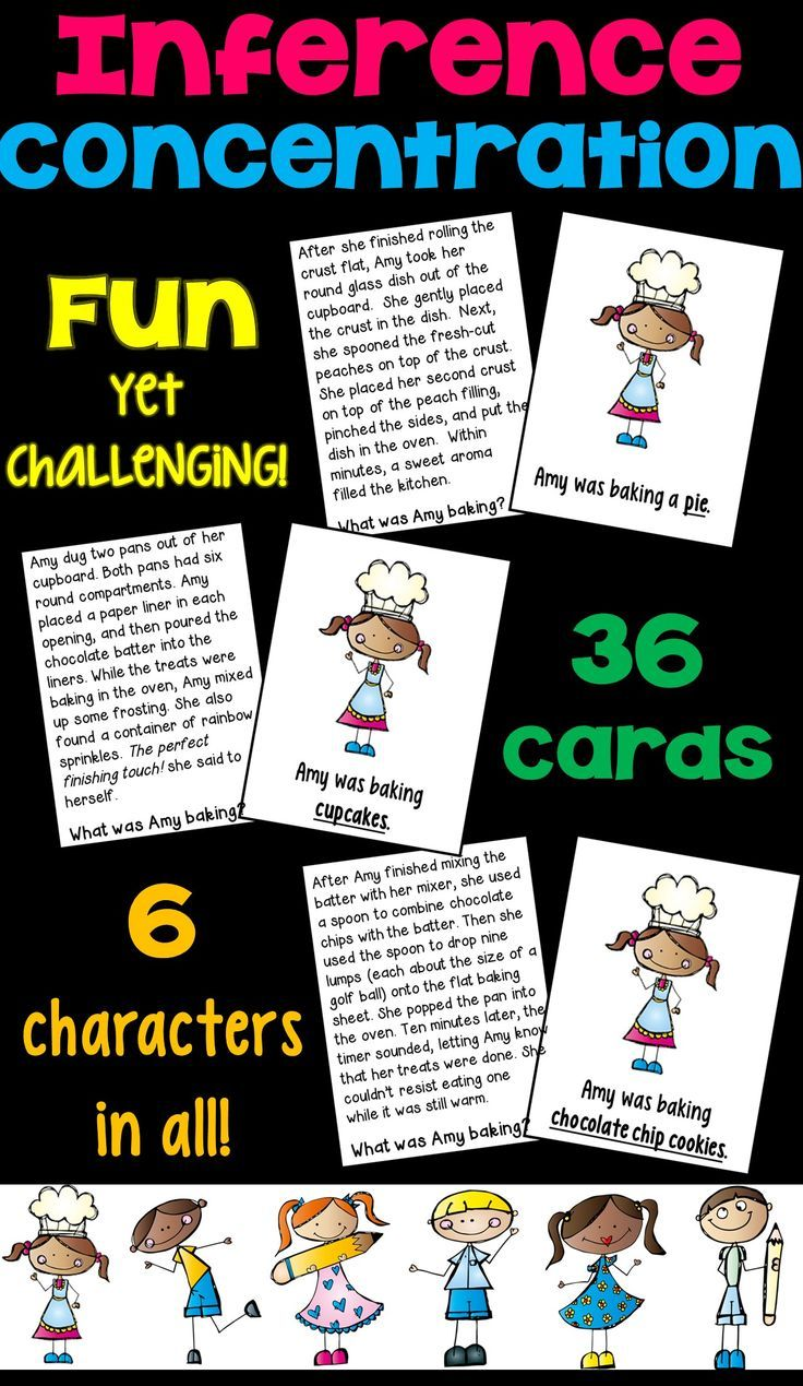 Inference Concentration Game or Comprehension Activity (36 short passages)