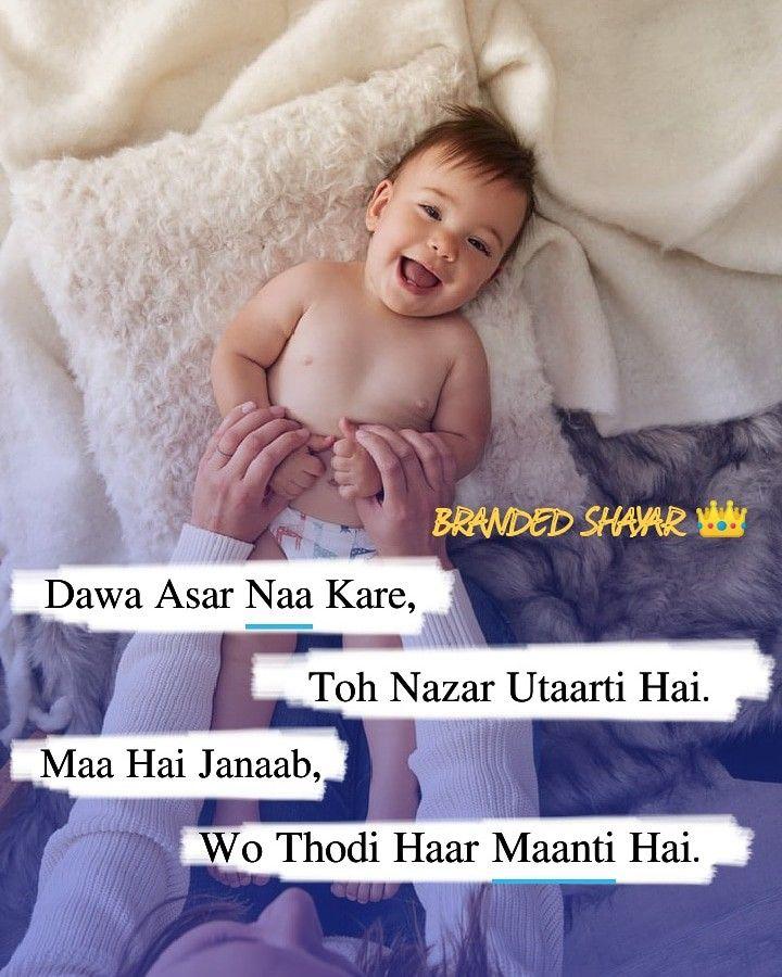 Maa Shayari Maa Quotes In Hindi Mom And Dad Quotes Love You Mom Quotes Love Mom Quotes
